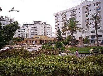 Bnei Ayish - Image: Merekaz meshari bney aiysh