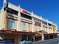 Meridian Mall side.jpg