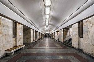 Universitet (Moscow Metro) - Image: Metro MSK Line 1 Universitet