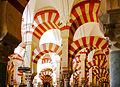 Mezquita Catedral - Cordoba, Spain (11174740095).jpg