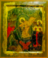 Michael Astrapas and Eutychios Resurrection.png