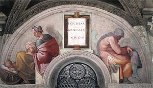 Lunette in the Sistine Chapel depicting Amon w...