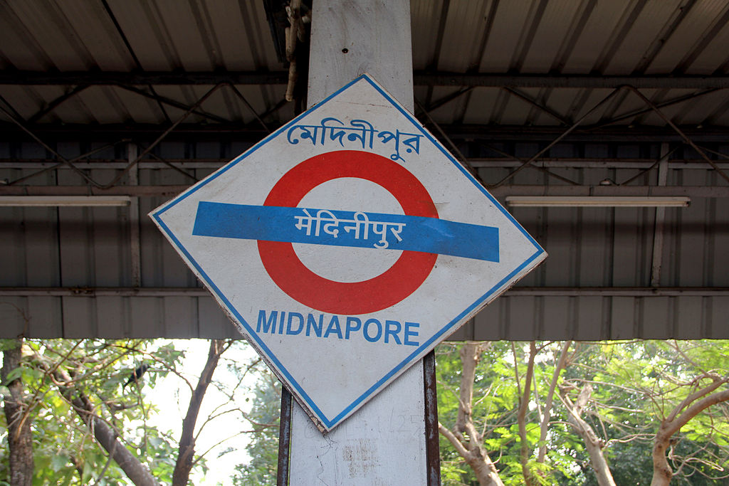 File:Midnapore (MDN), Midnapore Railway Station 01.JPG ...