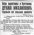Mihailović poternica 1941.jpg