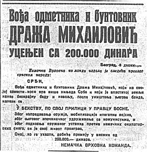 Operation Mihailovic - German-produced poster offering 200,000 dinar for the capture of Mihailović, dated 9 December 1941