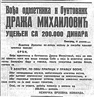Draža Mihailović - Nazi wanted poster for Colonel Mihailović from 9 December 1941.