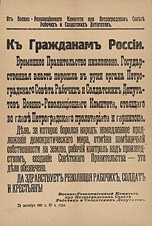Military Revolutionary Committee