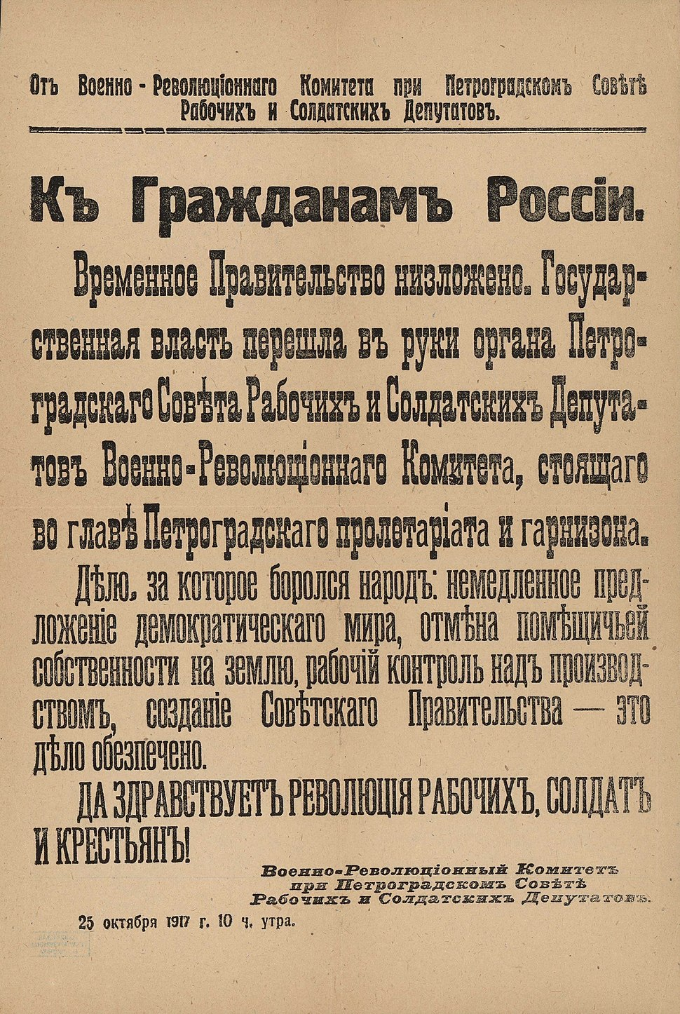 Milrevkom proclamation