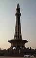 Minar-e-Pakistan (Iqbal Park).jpg