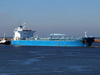 Minerva Antonia - IMO 7700180 at IJmuiden, Port of Amsterdam photo-6.JPG