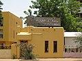 Ministry of Transport, Roads & Bridges (Khartoum) 001.jpg