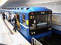 Minsk-Metro-Uruch'e-06.jpg