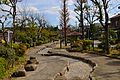 Minumadai Shinsui Park.jpg