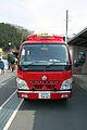 Mitsubishi Canter Fire engine 01.jpg
