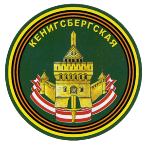 22nd Army (Russia) - Image: Mo narznaki 78 1
