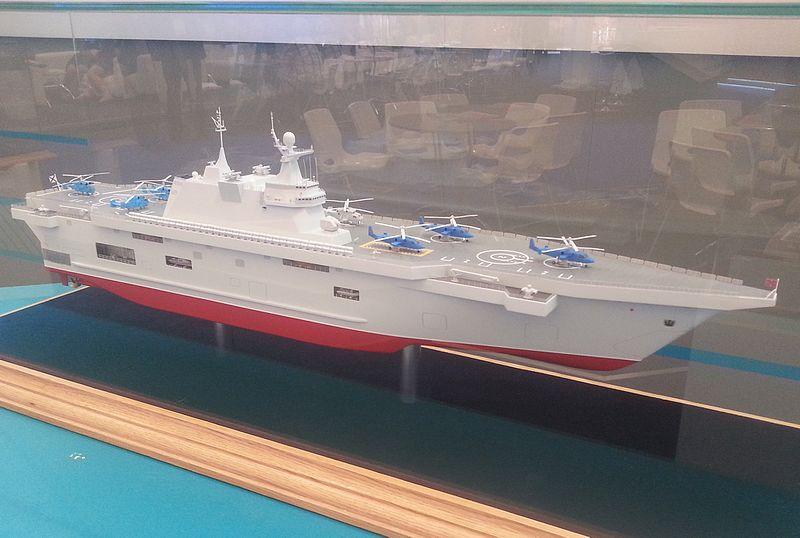 Mock amphibious assault ship of the surf on «Army 2015» 1.JPG