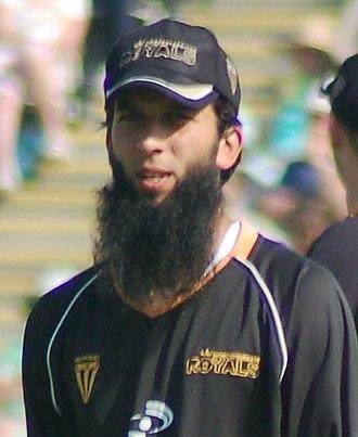 Moeen Ali - Image: Moeen Ali Worcestershire Cricket (cropped)