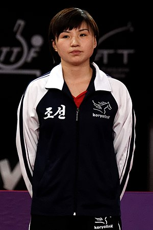 Kim Jong (table tennis) - Image: Mondial Ping Mixed Doubles Final 07