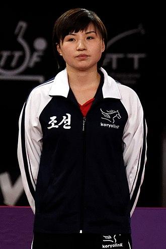 Kim Jong (table tennis) - Image: Mondial Ping Mixed Doubles Final 07