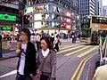 Mong Kok nightlife 1.jpg