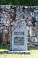 Monument aux morts de Beaucens (Hautes-Pyrénées) 1.jpg