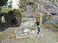 Monument to development of paddy field at Higashi-Nopporo.jpg
