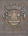 Monumento aos Arcebispos de Braga (Celorico de Basto).JPG