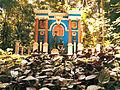 Monumento localizado no Bosque Rodrigues Alves.JPG