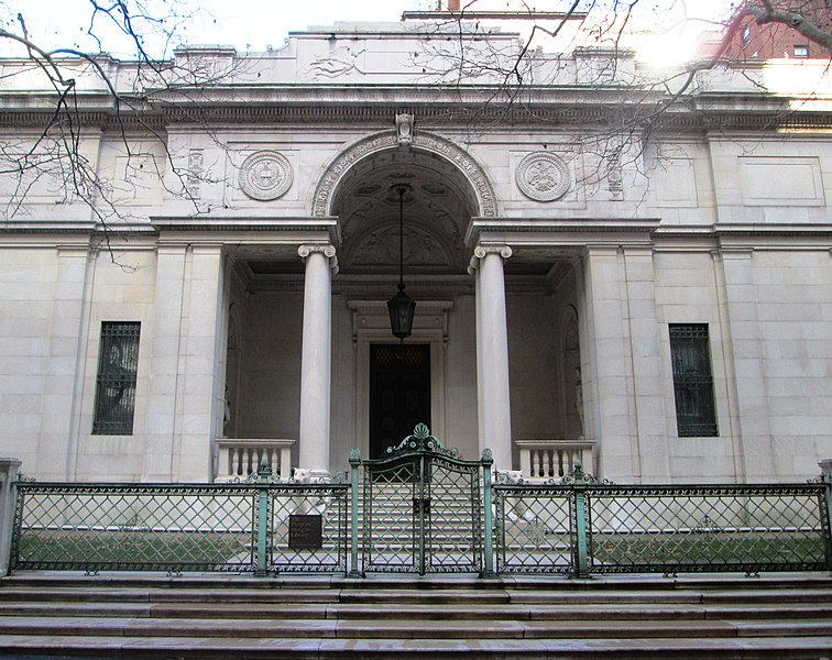 File:Morgan Library McKim Building entrance.jpg
