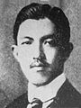 Moroto Seiroku.JPG