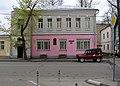Moscow, Bakhrushina 12.jpg