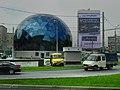 Moscow, Leningradsky prospect - road surveillance service building.jpg
