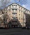 Moscow, Prechistenka 34 Mar 2008 02.JPG