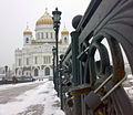 Moscow Bridge to Cathedral of Christ the Saviour.jpg