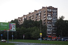 Moscow Kotlovka District ulitsa Dmitrija Ul'janova 43 k1.jpg