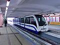 Moscow Monorail, Ulitsa Akademika Korolyova station (Московский монорельс, станция Улица Академика Королёва) (5573931657).jpg
