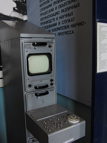 Datei:Moscow Polytechnical Museum, TV phone.jpg