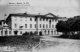 Moscow Theological Seminary.jpg