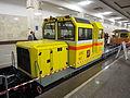 Moscow metro diesel shunter AGMS-983 (17958211482).jpg