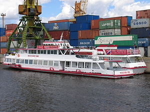 Moskva-198 in North River Port 18-jul-2012 03.JPG