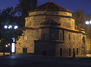 Dupnitsa - Image: Mosque in Dupnitsa