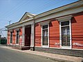 Museo Regional de Atacama - panoramio (1).jpg