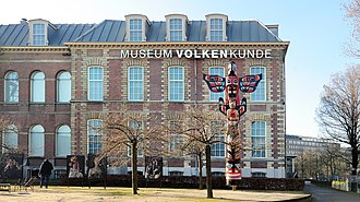 National Museum of Ethnology (Netherlands) - The National Museum of Ethnology in Leiden