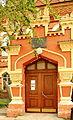 Muzeum Krajoznawcze Obwodu Irkuckiego 03.JPG