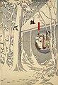 NDL-DC 1301406 01-Tsukioka Yoshitoshi-三国志図会内-明治16-crd.jpg