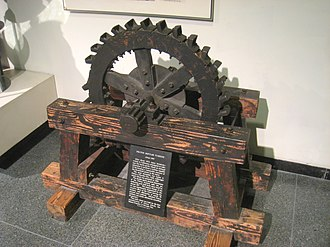 Miners Foundry - Pelton wheel, circa 1880, built by the Miners Foundry