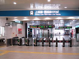 Nagaoka Station Main Gate(Local).JPG