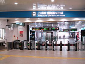 Image illustrative de l'article Gare de Nagaoka