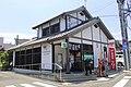 Nagoya Arimatsu Post Office, Arimatsu Midori Ward Nagoya 2020.jpg