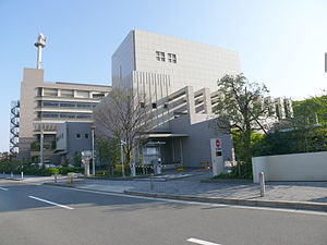Atsuta-ku, Nagoya - Atsuta-ku Ward Office